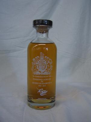 The English Whisky Elizabeth II