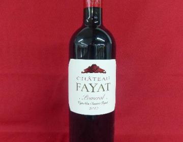 Château Fayat, Pomerol