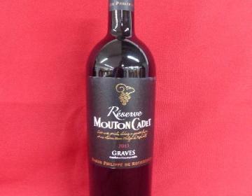 Reserve Mouton Cadet, Graves